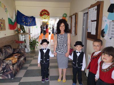 Откриване на кухня  на 03.06.2019 година  - ДГ Радост - Ихтиман