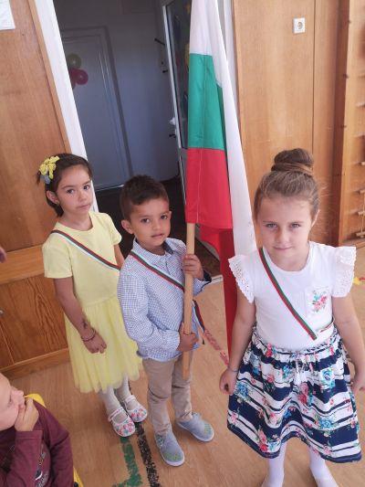 Първи учебен ден  - ДГ Радост - Ихтиман