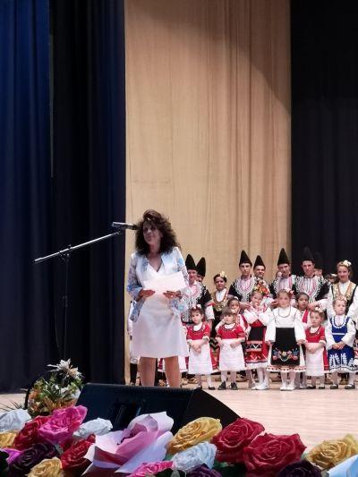 Поздравителен адрес от Директора на  детската градина към община Ихтиман - ДГ Радост - Ихтиман